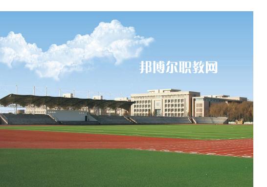 安徽2021年汽修学校比较好的大专学校
