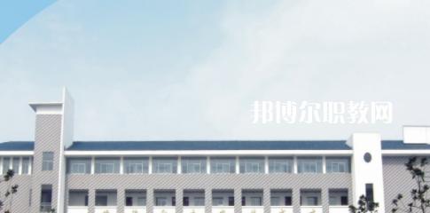 安徽2021年中专什么时候报名