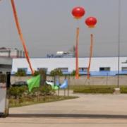 桐城海峡高级技工学校