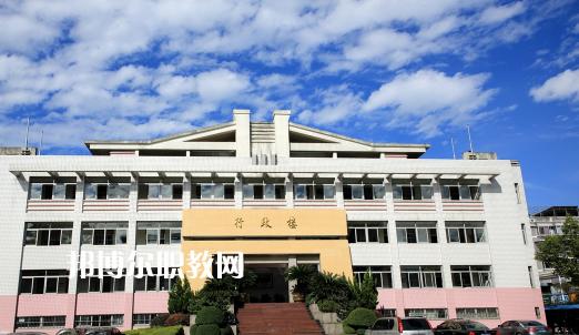 杭州萧山区第三中等职业学校
