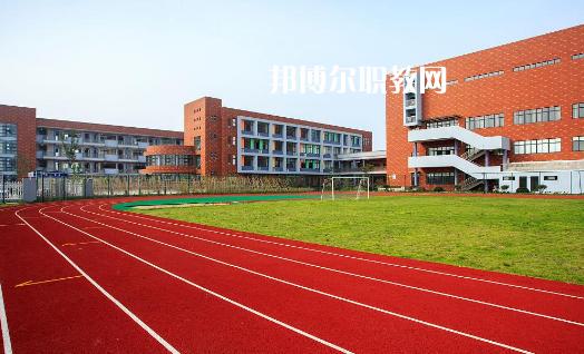 陕西2021年初中毕业可以去的中专学校
