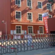 石家庄华美铁路中等专业学校